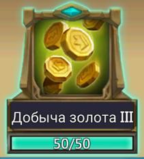 http://sd.uploads.ru/t/uhqE1.png