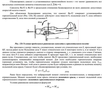 http://sd.uploads.ru/t/um7g0.png