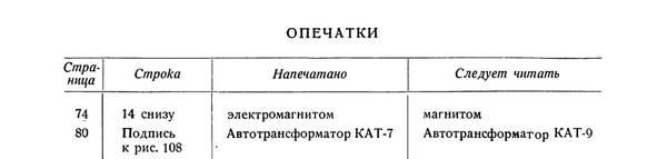 http://sd.uploads.ru/t/uqryT.jpg