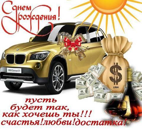 http://sd.uploads.ru/t/uzKSe.jpg