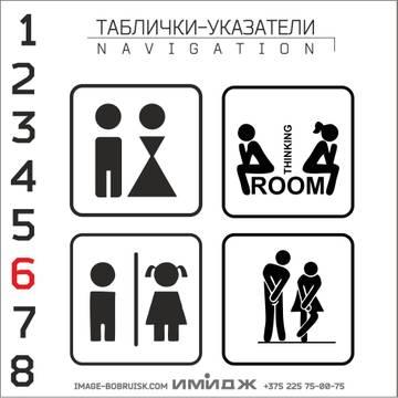 http://sd.uploads.ru/t/v2jdF.jpg