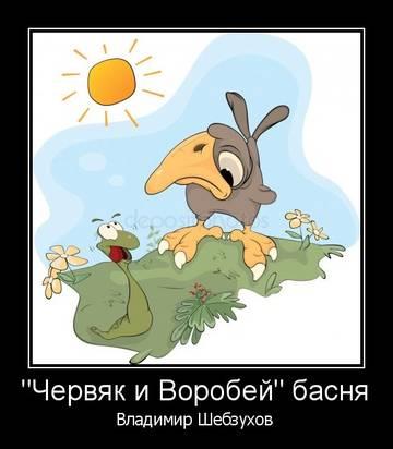 http://sd.uploads.ru/t/v3ZHR.jpg