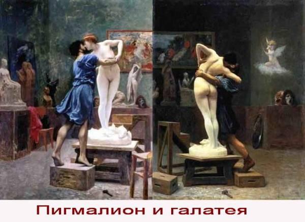 «Вечный сюжет РОДЕНовский»>>