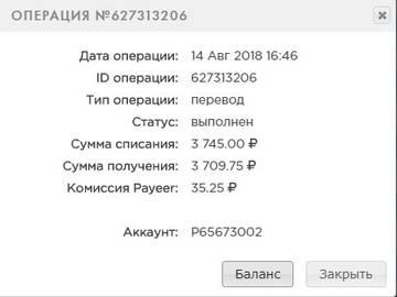 http://sd.uploads.ru/t/v4y2X.jpg