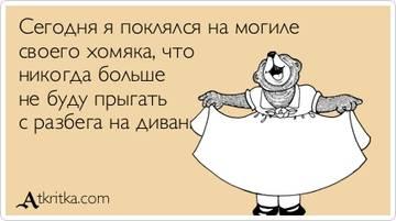 http://sd.uploads.ru/t/v8VZr.jpg