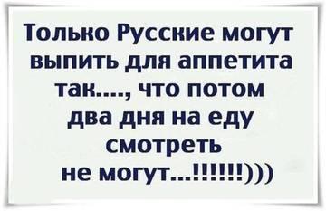 http://sd.uploads.ru/t/vBsb2.jpg