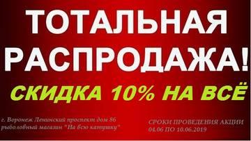 http://sd.uploads.ru/t/vFDfb.jpg