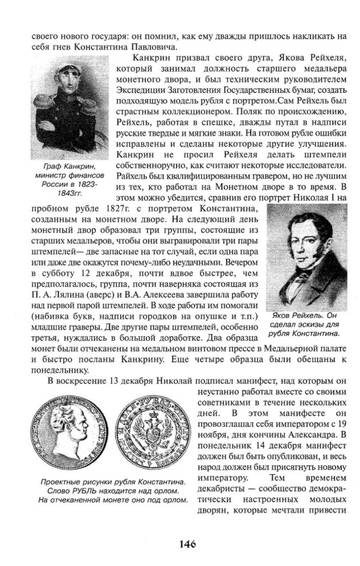 http://sd.uploads.ru/t/vGHFd.jpg
