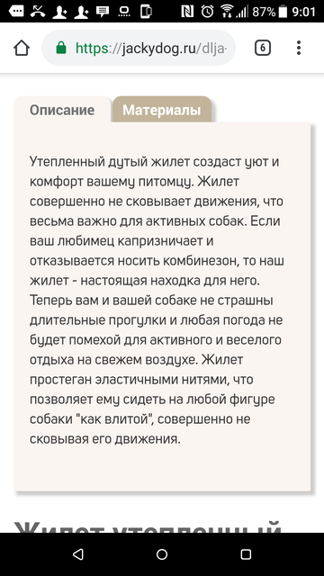 http://sd.uploads.ru/t/vGj8W.png