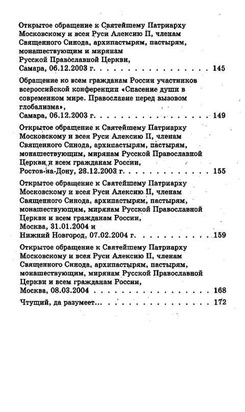 http://sd.uploads.ru/t/vHCoD.jpg