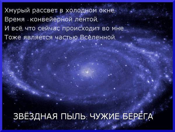 http://sd.uploads.ru/t/vIWpM.jpg