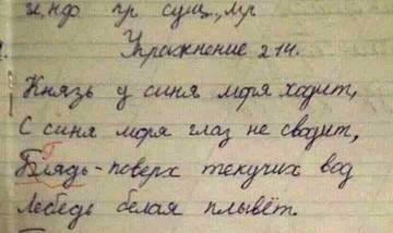 http://sd.uploads.ru/t/vKYyj.jpg