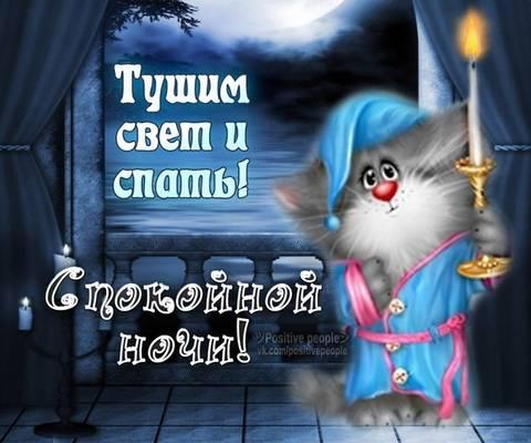 http://sd.uploads.ru/t/vLNP1.jpg