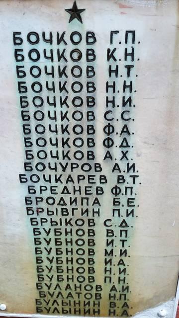 http://sd.uploads.ru/t/vLgOT.jpg