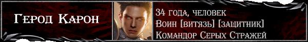 http://sd.uploads.ru/t/vSwXH.png