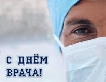 http://sd.uploads.ru/t/vWaK9.jpg