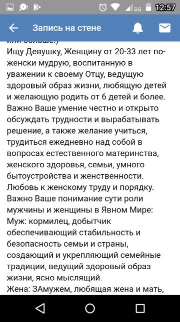 http://sd.uploads.ru/t/vXJZO.png