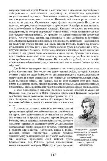 http://sd.uploads.ru/t/vcfVU.jpg