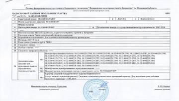 http://sd.uploads.ru/t/vdW8F.jpg