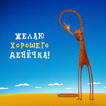 http://sd.uploads.ru/t/vedaf.png