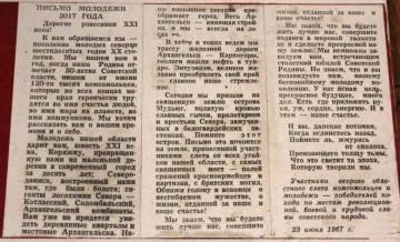 http://sd.uploads.ru/t/vefLb.jpg