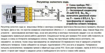 http://sd.uploads.ru/t/vfCVk.jpg
