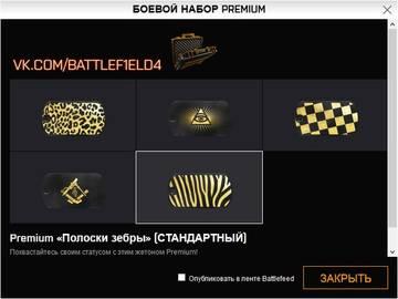http://sd.uploads.ru/t/viLrX.jpg