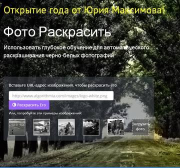 http://sd.uploads.ru/t/viwWX.jpg