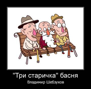 http://sd.uploads.ru/t/vj8oz.jpg