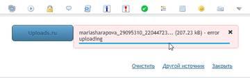 http://sd.uploads.ru/t/vk81H.jpg