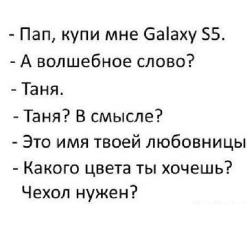 http://sd.uploads.ru/t/vl5QW.jpg