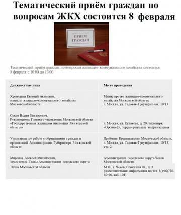 http://sd.uploads.ru/t/voJ9w.jpg