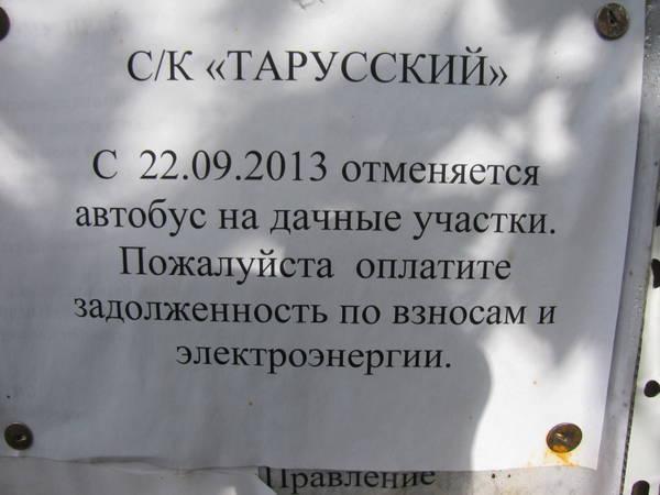 http://sd.uploads.ru/t/vqgy1.jpg