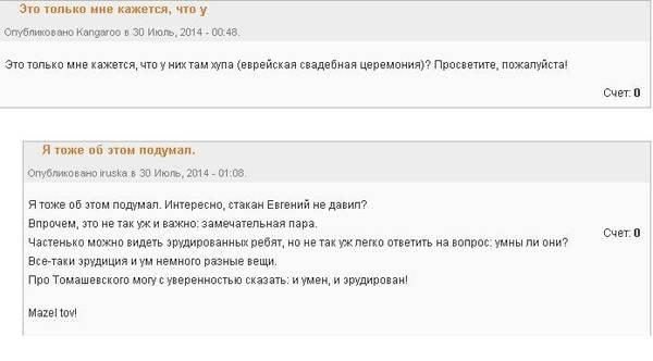 http://sd.uploads.ru/t/vsOcf.jpg