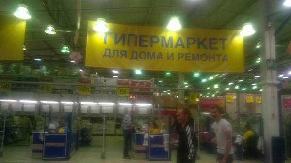 http://sd.uploads.ru/t/vxeIs.jpg