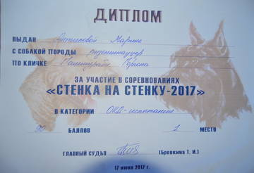 http://sd.uploads.ru/t/w023Z.jpg