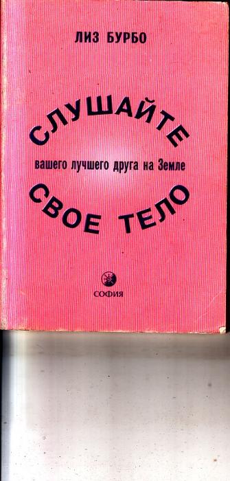 http://sd.uploads.ru/t/w2CHj.jpg