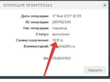 http://sd.uploads.ru/t/w3EQ9.jpg