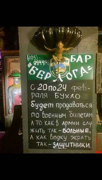 http://sd.uploads.ru/t/w6TbG.jpg