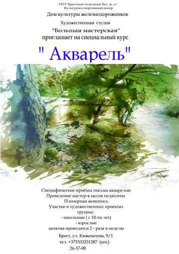 http://sd.uploads.ru/t/w6lAC.jpg