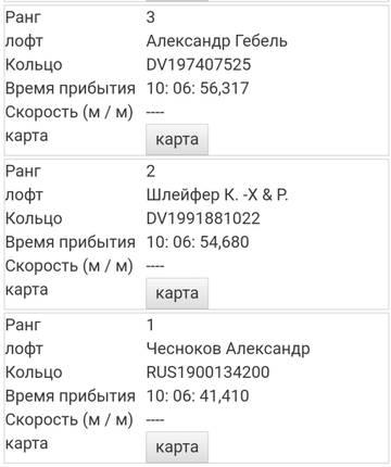 http://sd.uploads.ru/t/wGpt6.jpg