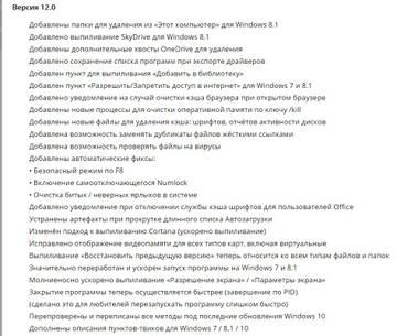 http://sd.uploads.ru/t/wJDca.jpg