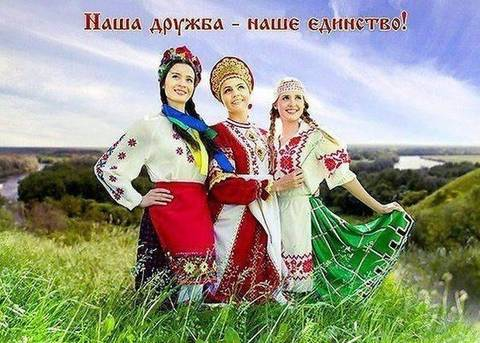 "Творчество форумцев на тему форума ""Путь Одиссея"""