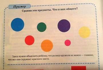 http://sd.uploads.ru/t/wKPuQ.jpg
