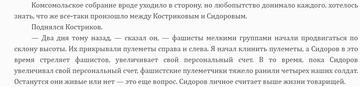 http://sd.uploads.ru/t/wKbXc.png