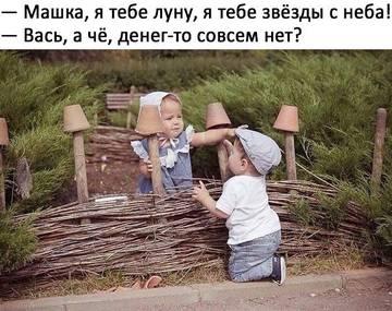 http://sd.uploads.ru/t/wOclC.jpg
