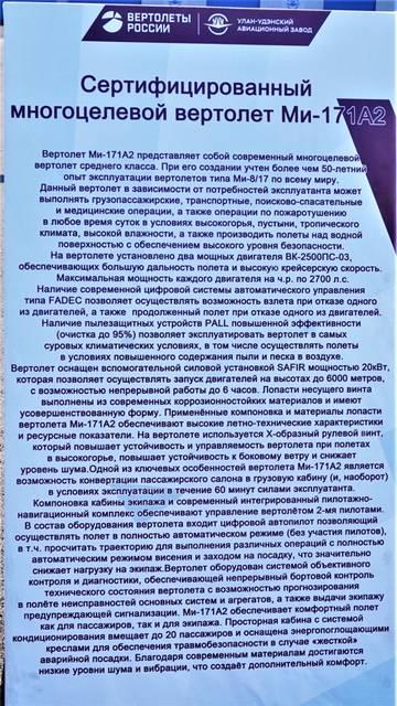 http://sd.uploads.ru/t/wOqB7.jpg