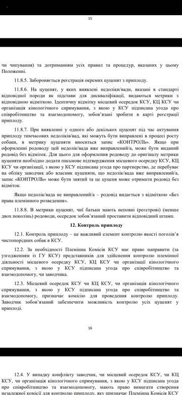 http://sd.uploads.ru/t/wQZqW.jpg