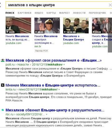 http://sd.uploads.ru/t/wR36c.jpg
