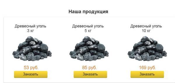 http://sd.uploads.ru/t/wTSov.jpg